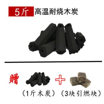 炭焼き炭家庭用炭炉禁煙炭卸売り5斤10斤包装ピクニック焼き炭燃えやすい炭無煙高温メカニズム炭5斤を一斤送ります。