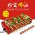 二層電気オーブン商用バーベキュー炉家庭用禁煙式電気焼肉炉羊肉串焼きグリルグリル中号炉(10種類を送る)
