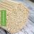 竹串15 cm*2.5 mm使い捨てソーセージホットドッグおでん竹串小焼き串