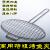 スティンレス鋼の焼き魚のトング商用焼き魚の粗い焼き魚のツールの大きいサイズの焼き魚のトングの小さいサイズをプラスして太い中号の焼き魚のはさみ2-4斤をプラスします。