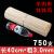 竹串卸40 cm*3.0 mm串焼き竹串羊肉串焼き40 cm*3.0 mm-750本