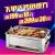 焼き魚のプレートに厚いスティンスチール焼き皿ホテル商用炭アルコール両用焼き魚焼きグリル魚頭鍋焼き道具普通サイズ36*27(1~2斤焼き)