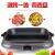 多機能焼き魚プレート電気焼き鍋分離式焼き魚炉紙包み魚焼きプレート電熱鍋紙上焼き魚鍋商用家庭用電熱鍋焼き漁盤6 L焼き魚皿オシドリ鍋の種類(ガラス蓋送り)