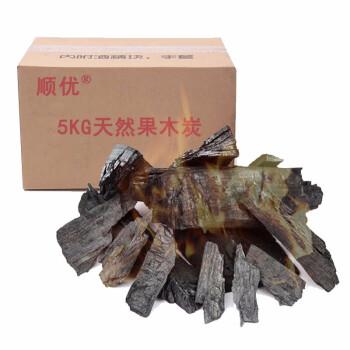 無煙天然果木焼き炭素木炭10斤セット(引火手袋プレゼント)機構炭可燃性炭素果木炭銅鍋炭素焼き燃料焼き肉炭色