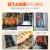ガス焼き炉商用液化ガス屋外禁煙ガスバーベキューストーブ家庭用筋肉串焼き夜市街焼きカキ焼き炉80型無煙+電子打火無風機焼き網60×22