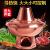 銅の鍋の電気炭の両用木炭の古い北京の伝統の火のボイラーの旧式のオシドリの鍋の紫の銅のしゃぶしゃぶなべのしゃぶしゃぶなべの肉の銅の鍋の手作りの伝統の鍋の紫の銅の34 cmオシドリの鍋