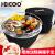 黒犬(HEIGHOO)オーブンアウトドア/家庭用携帯型丸型ミニ炭無煙炭火焼/収納袋付及びスティンスチールグリルグリルBBQ