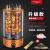 博臣電気串焼きマシン家庭用のビジネスルームの禁煙電気オーブンで自動的に回転します。
