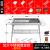 千尚スティン鉄板焼グリル家庭用炭屋外バーベキューセット屋外バーベキュー道具厚かまどセット3:セット2+下段棚