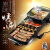 DOOLIAN規格品韓国焼肉鍋鍋鍋鍋電気オーブン家庭用電気焼肉麦飯石無煙電オーブンオーブンオシドリ鍋