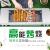 哈客ガス焼炉業務用禁煙屋外焼肉グリルグリルグリルグリルグリルグリルグリルグリルマシン1.2 m中のKE 104四川省安徽省山西省河南省の商品を選んでください。