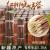新疆紅柳焼き串子紅柳焼肉サイン紅柳枝紅柳木焼き串肉100本40 cm 500本(6-9 mm)