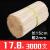 ホットドッグ竹串卸15 cm*2 mmひよこ柳味噌餅短い竹串揚げ1回限りの長い爪楊枝焼き竹串3000本