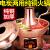 銅の鍋の純粋な紫の銅は厚い電気をプラスして炭素の両が家庭用に電気式の旧式のオシドリの鍋に挿し込んで古い北京の炭の銅の鍋の純銅の屋外のピクニック用品の紫の銅の36 cmのオシドリの鍋(スクリーンがあります)8-12人は使います