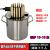 便利なスティンレススチールのオーブン焼き炉家庭用のバーベキューカップ室内スティンスチールの電気焼き串焼きマシン禁煙韓国式