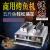 ガス焼魚炉商用禁煙ガス液化グリル焼魚機万州諸葛焼魚炉両頭液化ガス