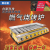 無煙焼き炉商用ガス焼きグリル家庭用筋カキの生カキ焼き機大六頭鉄片(八)