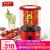 香焼職人電気串焼き機家庭用の商用無煙電気オーブントースター自動回転電気オーブン室内の焼き羊肉串焼き機の固形蓋タイミング旗艦モデル-中国紅(1100 W)