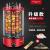博臣電気串焼き機の家庭用ビジネスルームの禁煙電気オーブンで自動的に回転して羊肉を焼きます。