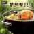 威焙weber米国輸入バーベキュー炉庭園炭焼き家庭用バーベキューグリル屋外バーベキュー炉禁煙炭Original Kettle 47 cmセット