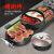 大きいサイズの韓国式家庭用電気ストーブの焼肉機のグリルラック多機能電熱焼き炉の鉄板焼きのニュースプレート商用オシドリのしゃぶしゃぶ一つの鍋の中に鍋オシドリ+シングルの鍋があります。