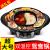 オーブントースターの電気焼なべの電気焼なべの焼肉鍋のオシドリ鍋の電気鍋の家庭用電気焼火鍋のしゃぶしゃぶは一体の鍋を焼きます。