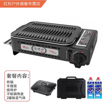 脈鮮(MAMAXSUN)屋外両用ガス焼き炉焼魚炉鍋には鉄板焼き肉皿ガス缶カルボナールBBQ MS-8 MNI-BBQ+スープ鍋+2*青缶ガスが付着していません。