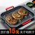 電子レンジのオーブンプレート韓国式麦飯石のオーブン皿家庭用のタバコなし焼肉鍋商用鉄板焼き皿には、発熱防止取っ手/麦飯石電磁炉のオーブンプレート/ギフトバッグ8点セットがついています。
