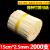 竹串卸15 cm*2.5 mm【2000本】使い捨てソーセージホットドッグおでん竹串小焼き串串鉢鳥