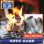 フェンパイFIREPLUSバーベキュー炭引火補助剤ワックスブロック引火ブロック固体アルコールブロック炭鉱引火ブロック竹繊維燃焼補助剤燃焼炭