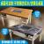無煙焼きテーブル家ビジネススティンレス鋼の木炭テーブルの外に羊の足のテーブルを並べて焼く炉の棚の厚さ120*80*75バーベキュー面積50*30