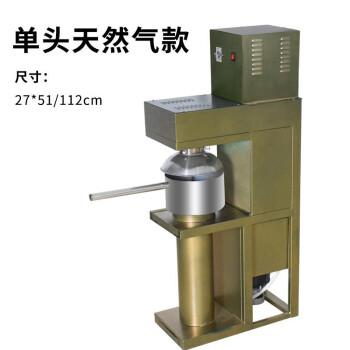 炭器をつけて炭を燃やして機を生んで炭をストーブのあぶり焼き屋を生んで炭を生んでストーブの双頭の炭機を生んで自動炭機を引火して単に炭機(天然ガスの金)をつけます。