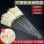 スティンレス鋼材の柄焼き串羊肉の串焼き道具の串焼き用品の鉄串の部品のバーベキュー針は1000本です。