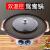 焼き窯のしゃぶしゃぶ一つの鍋金色電気焼鍋無煙電気焼プレート焼肉鍋オシドリ鍋鍋鍋家庭用電気焼炉鍋鍋鍋鍋鍋一つの鍋に電気焼が付きません。
