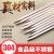原始人焼き串304スティンスチールバーべーべーべーグールの串焼きの羊肉串鉄串串串串串の針は120本があります。